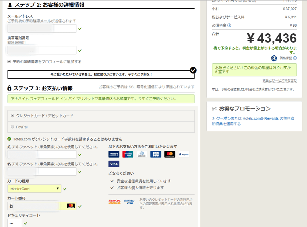 f:id:yukapiroooon:20180611190544p:plain