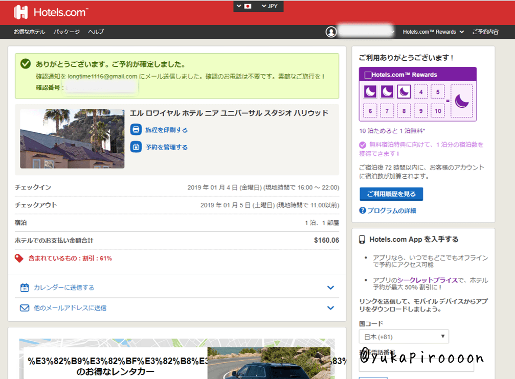 f:id:yukapiroooon:20180616144230p:plain