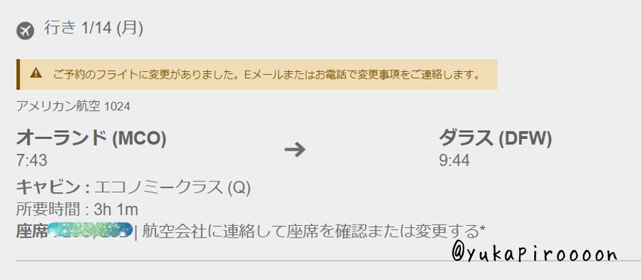 f:id:yukapiroooon:20181026154440p:plain
