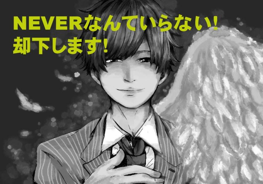 f:id:yukineco22:20181113151759j:plain