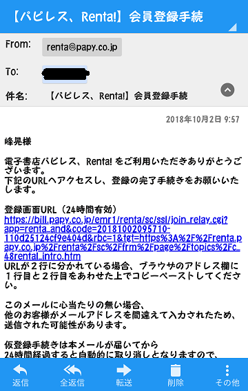 f:id:yukino-hironaga:20181002161658p:plain