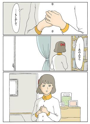 f:id:yukino-hironaga:20181008212717p:plain