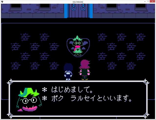 f:id:yukino-hironaga:20181101145710j:plain