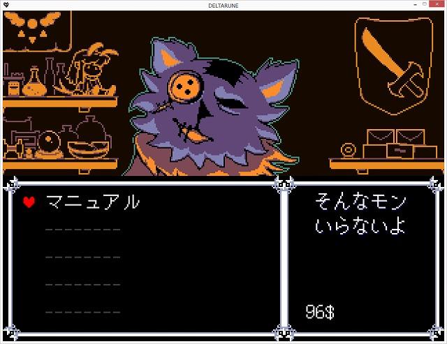 f:id:yukino-hironaga:20181101211600j:plain