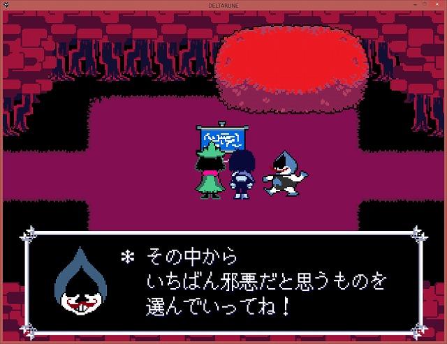 f:id:yukino-hironaga:20181113232538j:plain
