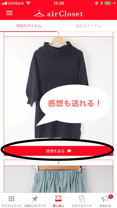 f:id:yumi-nakatsuno:20180213134236p:plain
