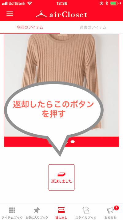 f:id:yumi-nakatsuno:20180213134451p:plain