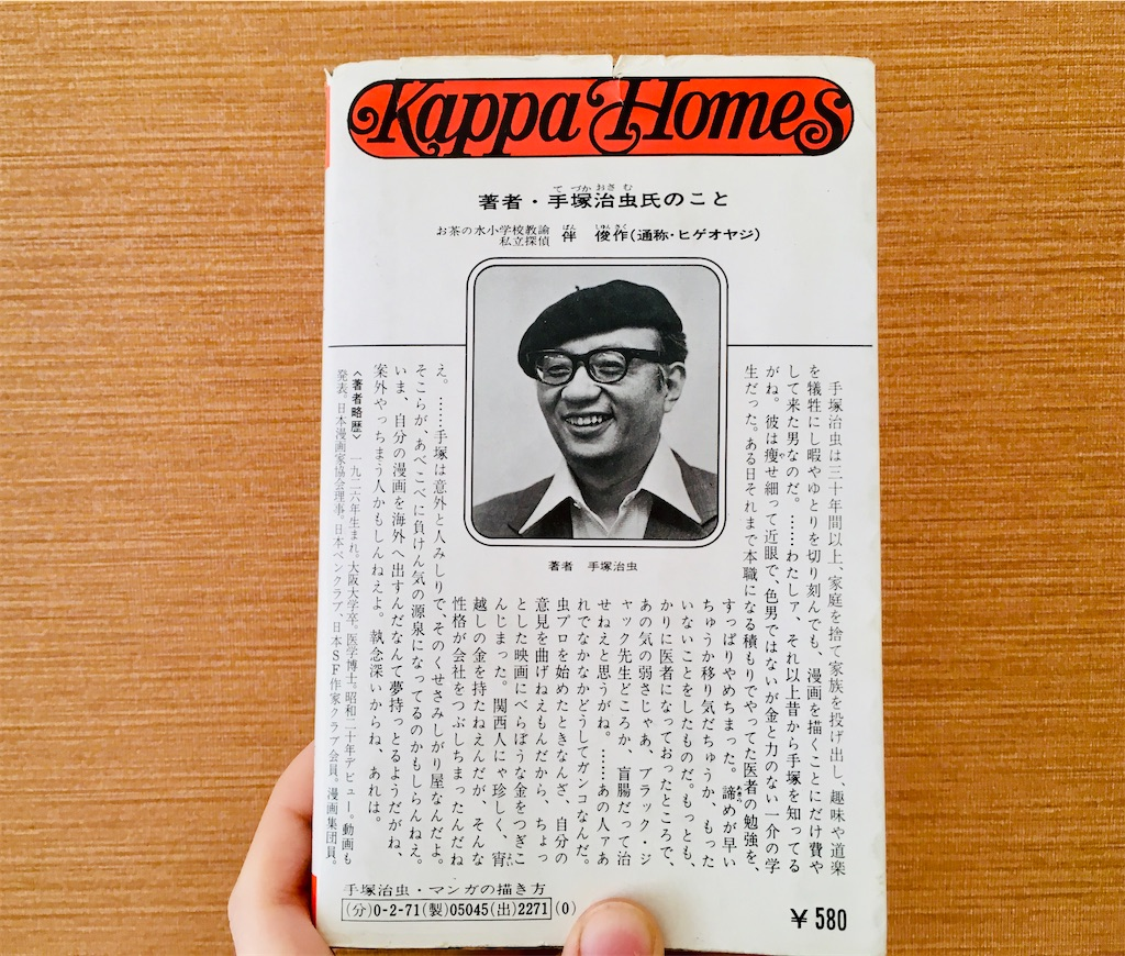 f:id:yuramaki:20200426175844j:image