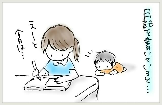f:id:yuruyakanasakamichi:20170923171124j:image