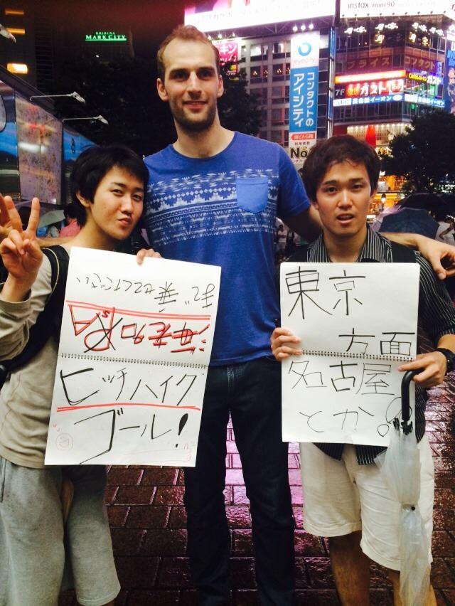 f:id:yusuke1040:20160405131502j:plain