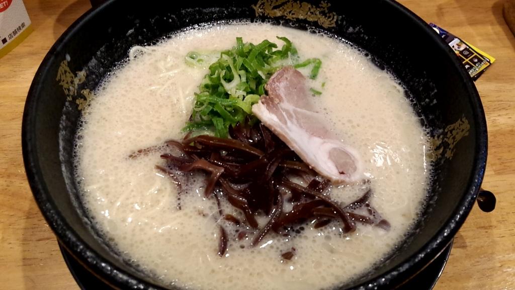 f:id:yusuke1040:20160605233509j:plain