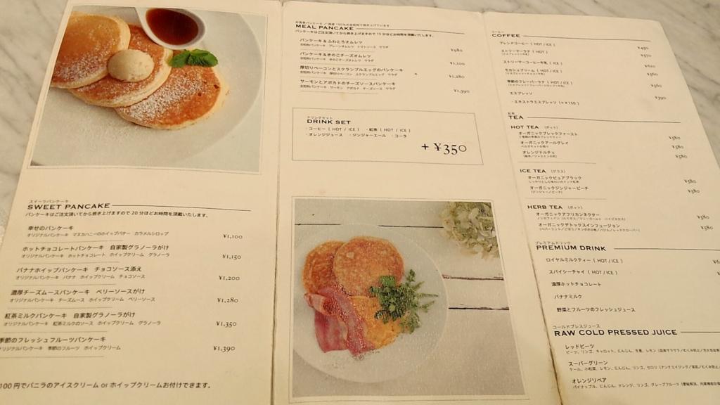 f:id:yusuke1040:20160619145421j:plain