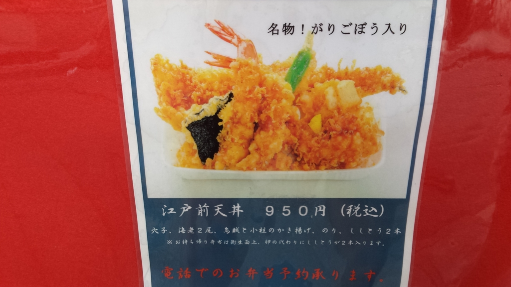 f:id:yusuke1040:20160805155921j:plain