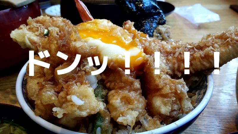 f:id:yusuke1040:20160805165222j:plain