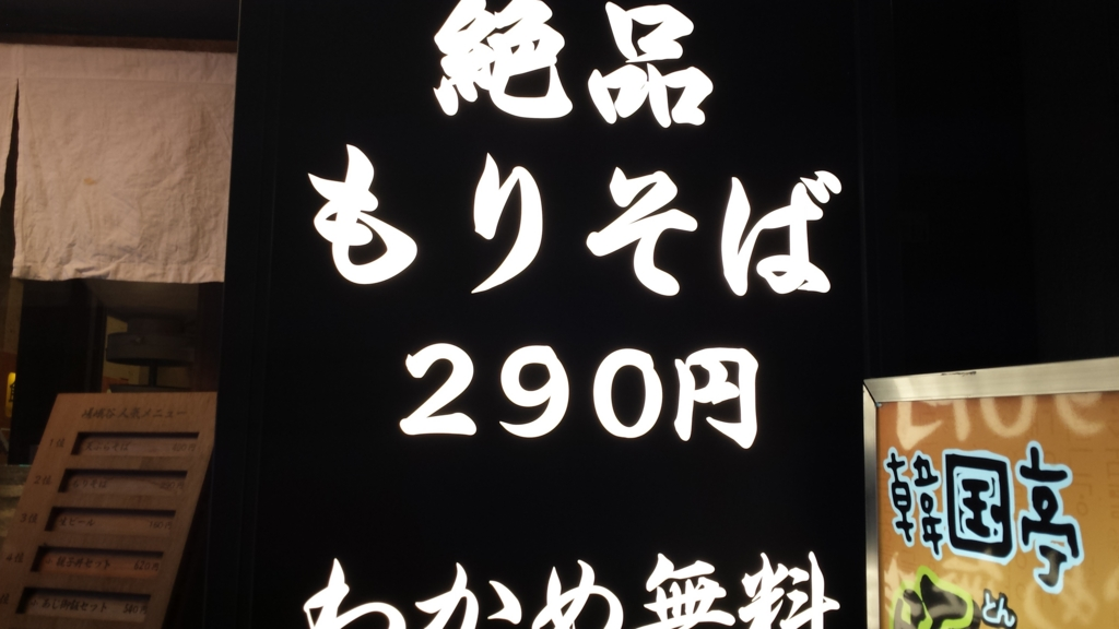 f:id:yusuke1040:20161027223018j:plain