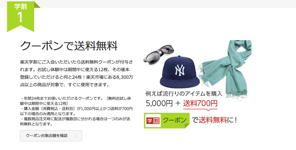 f:id:yusuke1040:20161106141318p:plain