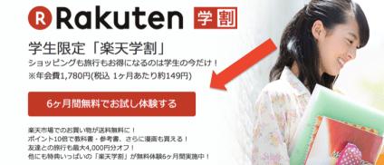 f:id:yusuke1040:20161106145947p:plain