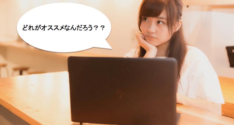 f:id:yusuke1040:20161117234421p:plain