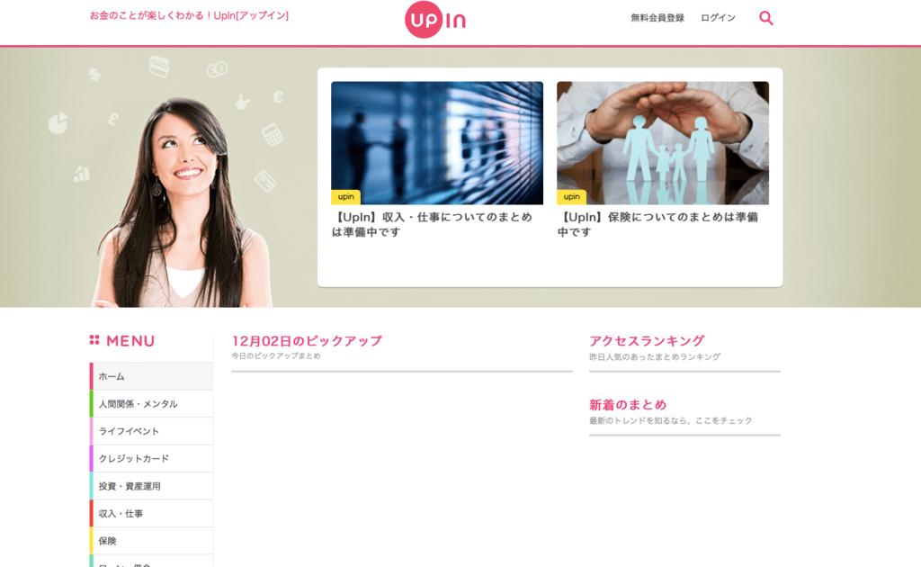 f:id:yusuke1040:20161202160228p:plain