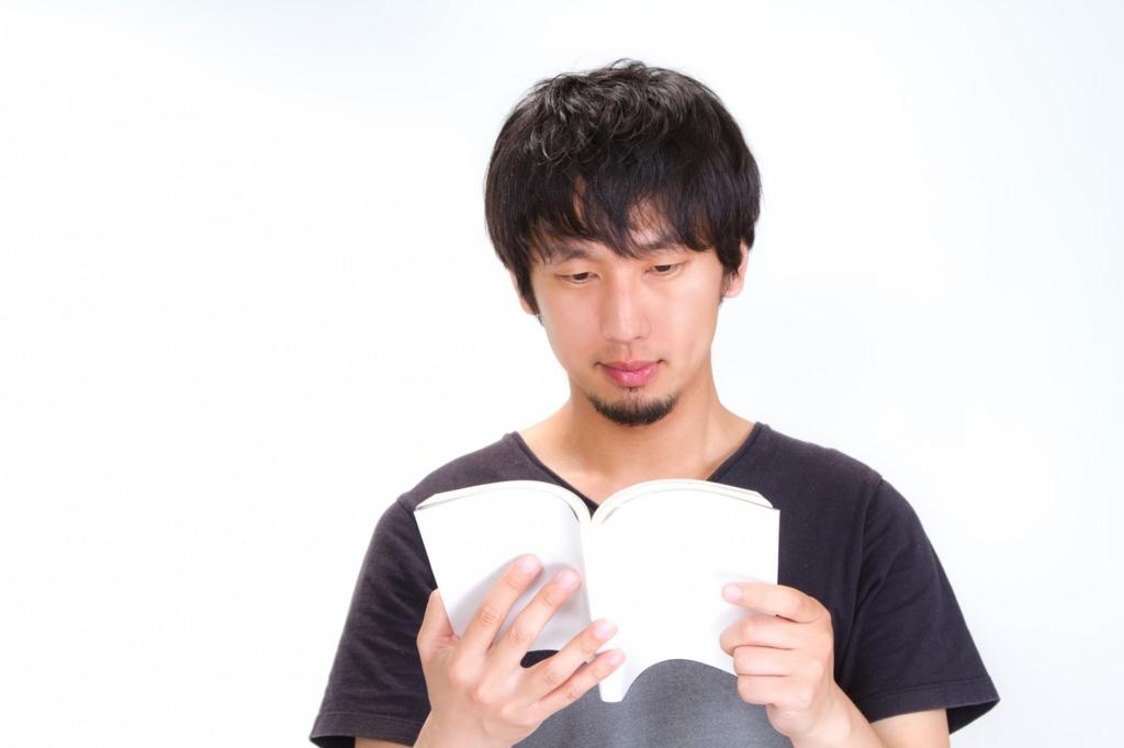 f:id:yusuke1040:20161207154659j:plain