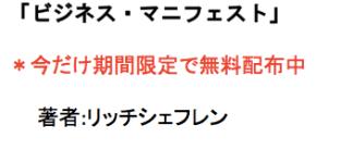 f:id:yusuke1040:20161222141736p:plain