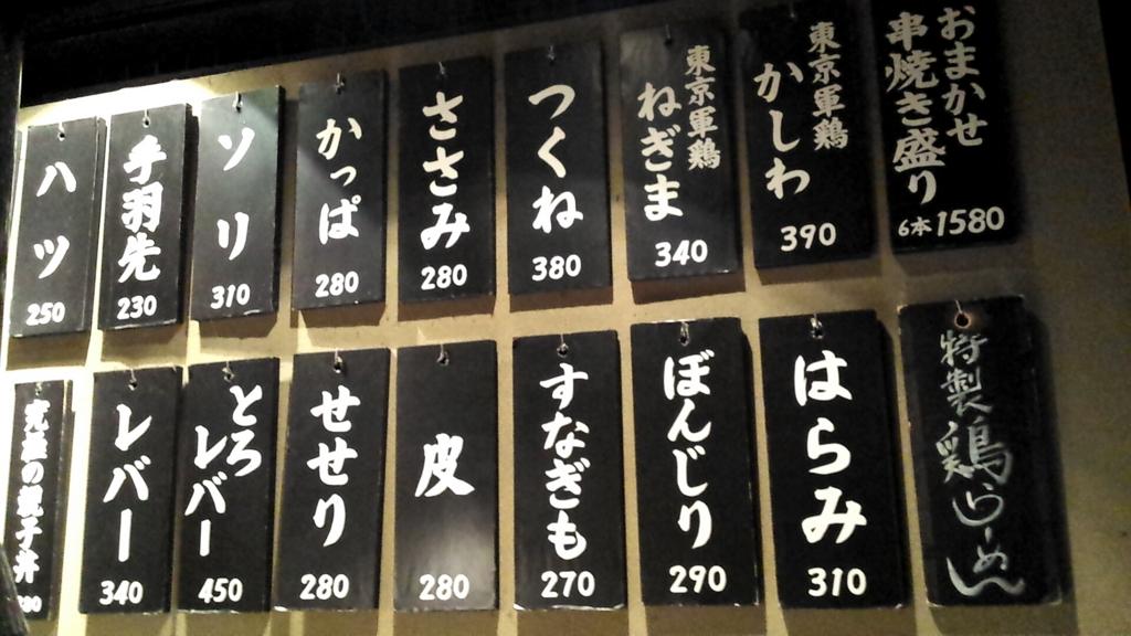 f:id:yusuke1040:20170207193321j:plain