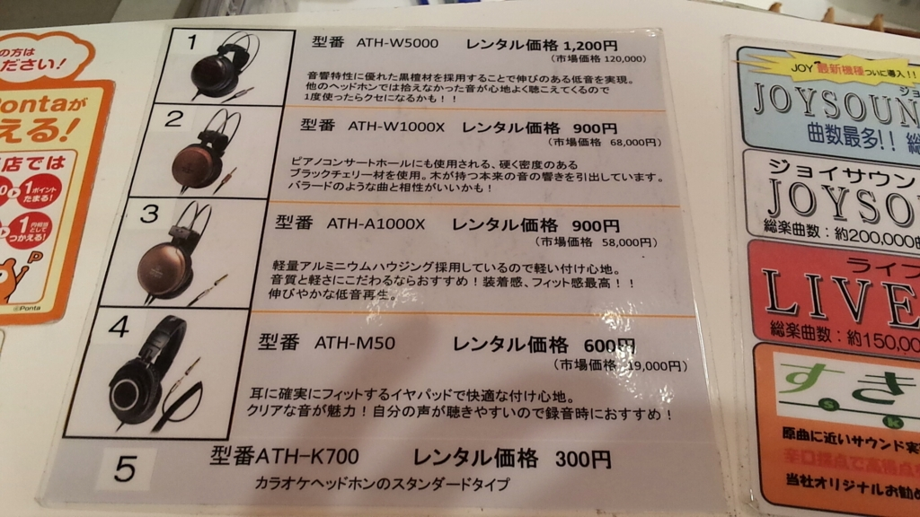 f:id:yusuke1040:20170207235221j:plain