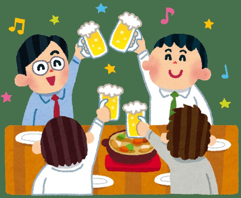 f:id:yusuke1040:20170221170945p:plain