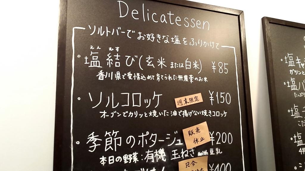 f:id:yusuke1040:20170507000558j:plain