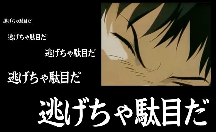 f:id:yusuke1040:20170530221442p:plain