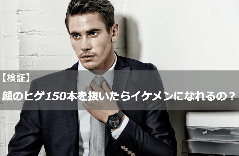 f:id:yusuke1040:20170531234559p:plain
