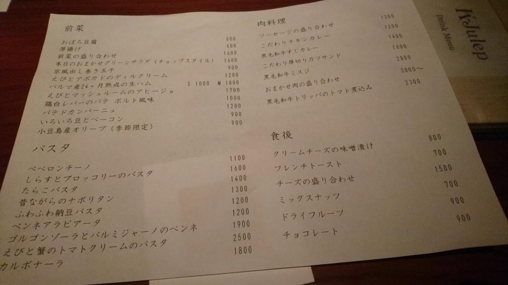 f:id:yusuke1040:20171126143820j:plain