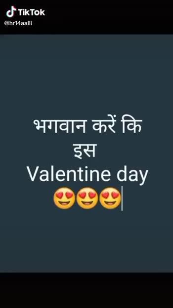 Valentine Day Funny Shayari : valentine, funny, shayari, Single, #single, #barish, Enjoy, 😜😜😜😜, Valentine's, Video, ☆💔😭😔『', ཞąʝ۷ɛɛཞ』😔, ShareChat, Funny,, Romantic,, Videos,, Shayari,, Quotes