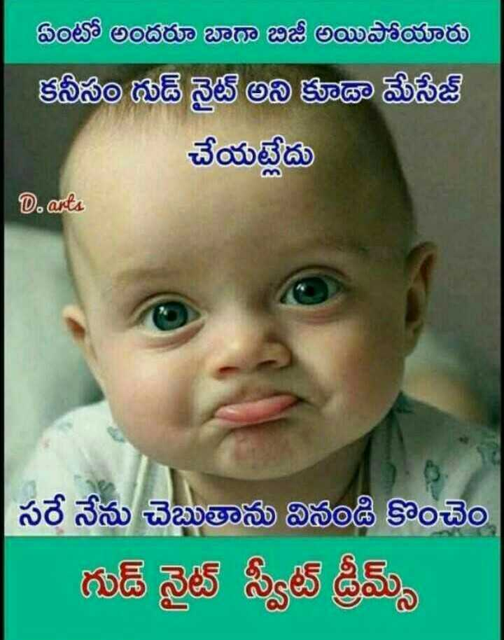 Funny Telugu Videos Download For Whatsapp : funny, telugu, videos, download, whatsapp, Funny, Jokes, Images, Telugu, Share