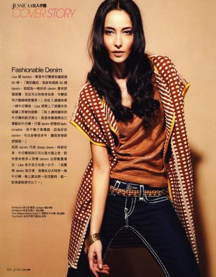 Makeup for Lisa S for Jessica Magazine, Hong Kong