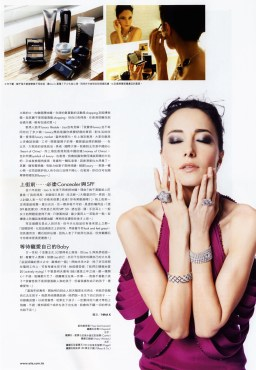 Makeup for Lisa S for Elle Magazine, Hong Kong