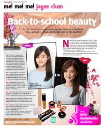 SCMP Sunday Young Post makeup demo by Kalam - Back to school beauty