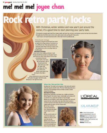 SCMP Sunday Young Post makeup demo by Kalam - Rock Retro Party Locks