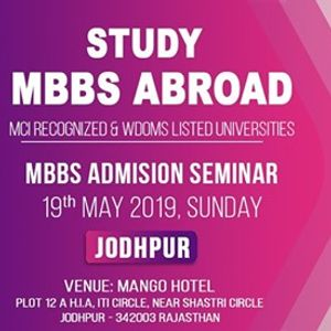 Mbbs Events In Jodhpur Today And Upcoming Mbbs Events In