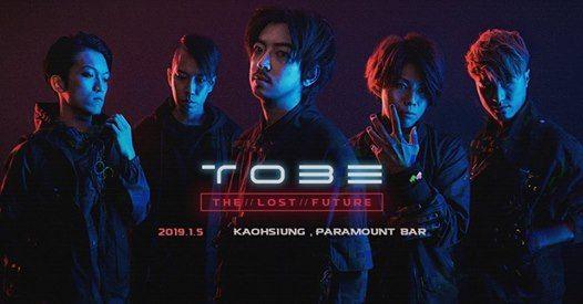TOBE -THE LOST FUTURE 失控未來- 專案報導