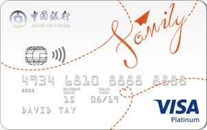 Bank Of China Family Card