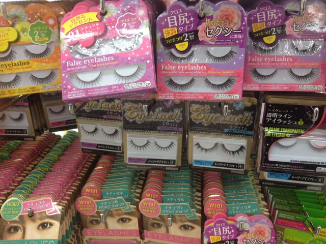 Various Falsies by Daiso