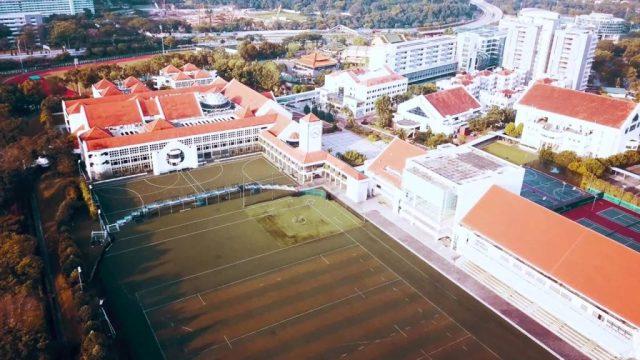 Raffles Institution Bird's Eye View