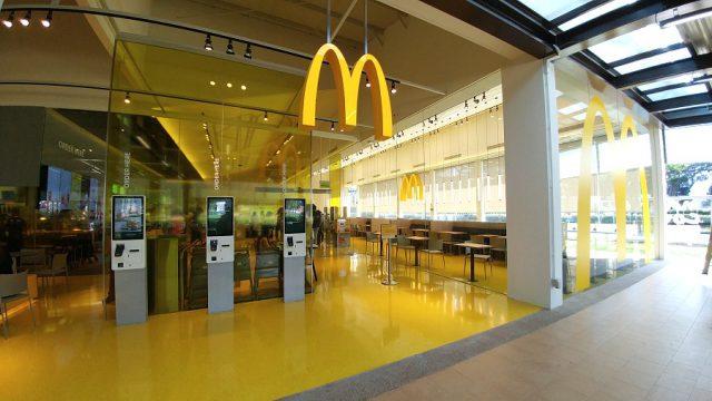 McDonald's Marine Cove