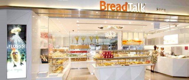BreadTalk Tampines Mall