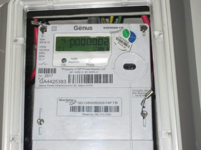 Advanced Metering Infrastructure Meter