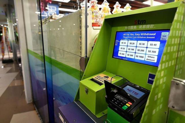Sheng Siong $tm Machine