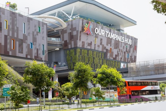 Our Tampines Hub Tampines Central