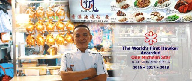 Liao Fan Hawker Chan Chicken Rice Michelin Star
