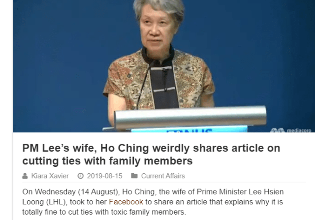 ho ching the online citizen sue terry xu defamation lee hsien loong